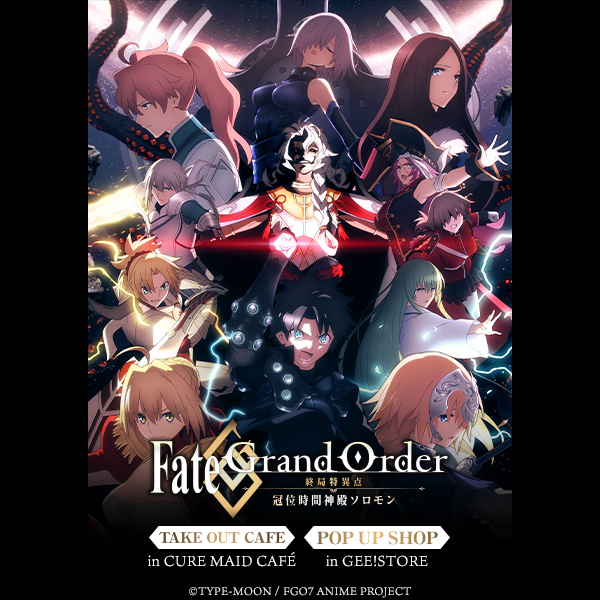 Fate/Grand Order POP UP SHOP in GEE!STORE