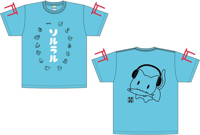 音T「えとたまみ~んなTシャツにゃ!Tシャツ」