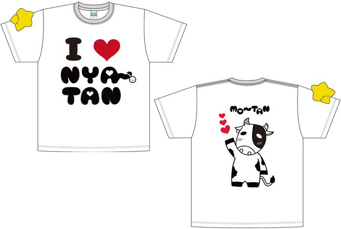 音T「にゃ~たん(ハート)LOVE Tシャツ」
