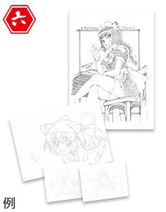 特典6原画ポストカード