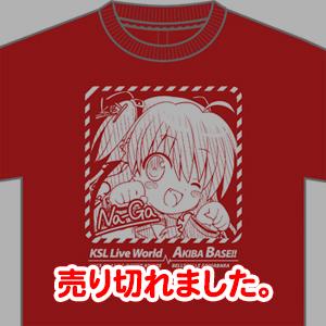 Key 15th Fes オリジナルTシャツ(手描き風・ユイver.)