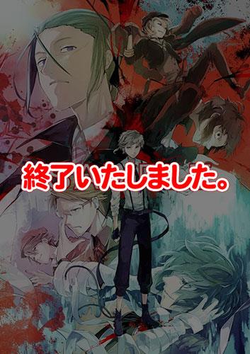 漫画・春河35描き下ろし 美麗イラストB2ポスター(専用収納ケース付き)