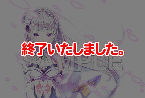 キャラクター原案・大塚真一郎描き下ろし「エミリアのA3クリアポスター」