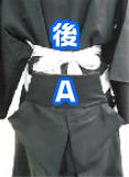 死覇装 袴の着付け方3