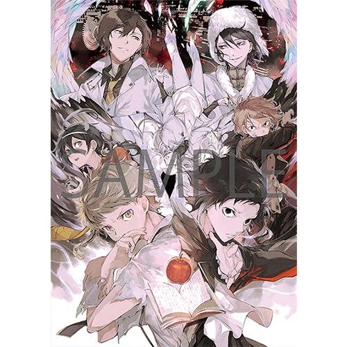 漫画・春河35描き下ろし美麗イラストB2ポスター(専用収納ケース付き)