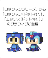 『トモダチゲーム』から「マナブくん」のグラフィグが「別冊少年マガジン」2015年3月号付録で登場!