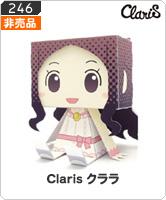 No.246 ClariS(reunion ver.)クララ