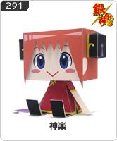 No.291 銀魂 神楽