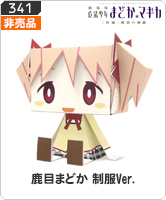 No.341 劇場版 魔法少女まどか☆マギカ[新編]叛逆の物語 鹿目まどか 制服Ver.
