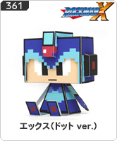 No.361 ロックマンX エックス(ドット ver.)