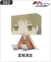 No.382 黒子のバスケ 宮地清志