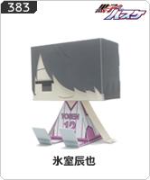 No.383 黒子のバスケ 氷室辰也