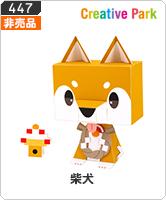 No.447 柴犬