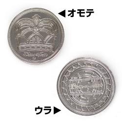 とある魔術の禁書目録/とある科学の超電磁砲S/美琴のコイン【3枚セット】