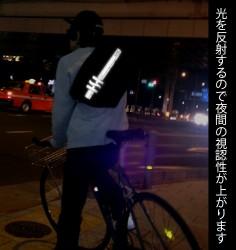 機動警察パトレイバー/機動警察パトレイバー/篠原重工リフレクター メッセンジャーバッグ