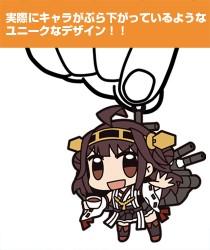 艦隊これくしょん -艦これ-/艦隊これくしょん -艦これ-/金剛つままれキーホルダー