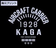 艦隊これくしょん -艦これ-/艦隊これくしょん -艦これ-/加賀天竺パーカー
