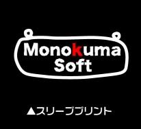 ダンガンロンパ/ダンガンロンパ1・2/モノクマソフトTシャツ