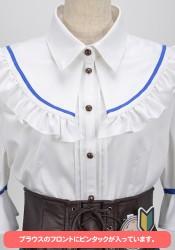 大図書館の羊飼い/大図書館の羊飼い/私立汐美学園・第一食堂アプリオ ウエイトレス制服