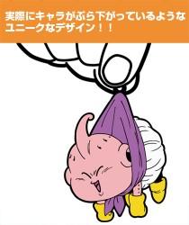 ドラゴンボール/ドラゴンボール改/ブウつままれストラップ