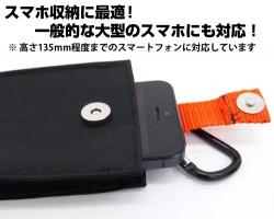 ガンダム/機動戦士ガンダム/ジオン地球方面軍モバイルポーチL