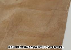 メーカーオリジナル/COSPATIOセレクト商品/【受注生産商品】ボディチェンジ メンズチェスト Sサイズ