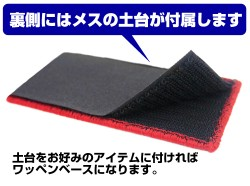 メーカーオリジナル/COSPAオリジナル/COSPAロゴ脱着式ワッペン ストライプ