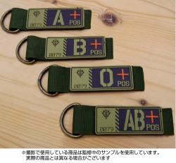 ガンダム/機動戦士ガンダム/ジオン公国軍血液型PVCキーホルダー/A+