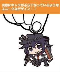 艦隊これくしょん -艦これ-/艦隊これくしょん -艦これ-/暁つままれキーホルダー