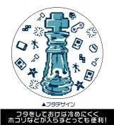 ノーゲーム・ノーライフ/ノーゲーム・ノーライフ/ノーゲーム・ノーライフ フタつきマグカップ