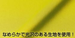 ONE PIECE/ワンピース/ハートの海賊団ドライTシャツ