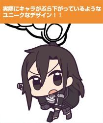 ソードアート・オンライン/ソードアート・オンラインII/キリトつままれキーホルダー GGOver.