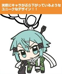 ソードアート・オンライン/ソードアート・オンラインII/シノンつままれストラップ