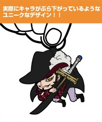 ONE PIECE/ワンピース/ミホークつままれストラップ