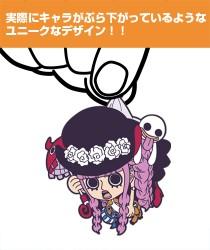 ONE PIECE/ワンピース/ペローナつままれキーホルダー