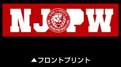 新日本プロレスリング/新日本プロレスリング/ストロングスタイル ロングスリーブTシャツ