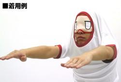 キルミーベイベー/キルミーベイベー/キルミーダンス アイマスク