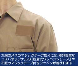 ソードアート・オンライン/ソードアート・オンラインII/★限定★スリーピング・ナイツ ワークシャツ