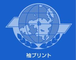 蒼穹のファフナー/蒼穹のファフナー EXODUS/アルヴィス フーデッドウインドブレーカー