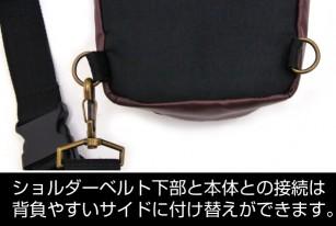 棺姫のチャイカ/棺姫のチャイカ AVENGING BATTLE/★限定★チャイカの棺型バッグ