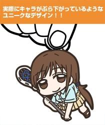 THE IDOLM@STER/アイドルマスター シンデレラガールズ/新田美波つままれストラップ