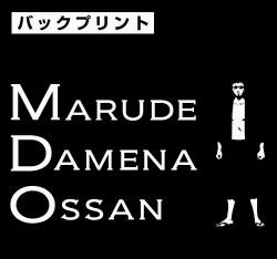 銀魂/銀魂/MADAO Tシャツ