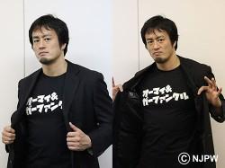 新日本プロレスリング/新日本プロレスリング/田口隆祐「オーマイ&ガーファンクル」Tシャツ