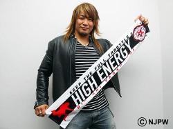新日本プロレスリング/新日本プロレスリング/棚橋弘至「HIGH ENERGY」マフラータオル