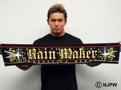 新日本プロレスリング/新日本プロレスリング/オカダ・カズチカ「RAINMAKER<LEVEL 2>」マフラータオル