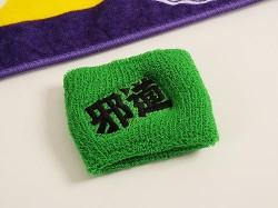 新日本プロレスリング/新日本プロレスリング/邪道 リストバンド付きマフラータオル