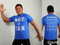 新日本プロレスリング/新日本プロレスリング/永田裕志×Fujita Yoshihiro「ナガダンス」Tシャツ