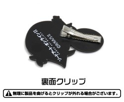 ソードアート・オンライン/ソードアート・オンラインII/ピョコッテ アスナ