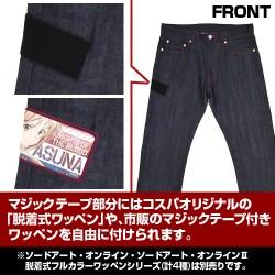 ソードアート・オンライン/ソードアート・オンライン/アスナ ジーンズ