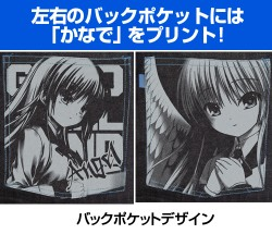 Angel Beats!/Angel Beats!/かなで ジーンズ